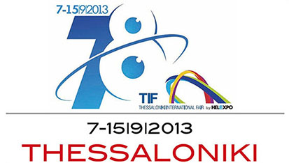 Thessaloniki Fair (Greece)